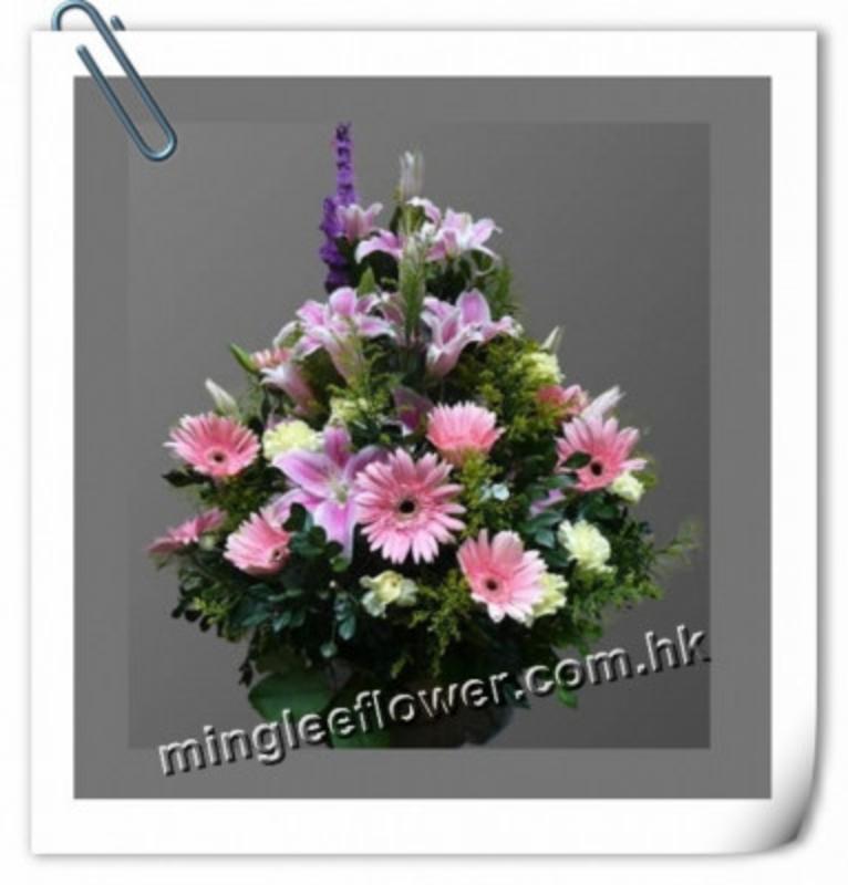 Floral Basket - Celebration